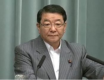 Press Conference by the Chief Cabinet Secretary(May 30, 2012(PM))