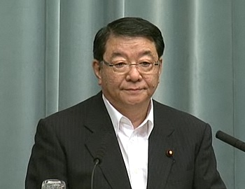 Press Conference by the Chief Cabinet Secretary(June 1, 2012(PM))