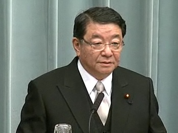 Press Conference by the Chief Cabinet Secretary(June 4, 2012(PM))