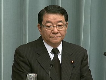 Press Conference by the Chief Cabinet Secretary(June 6, 2012(PM))