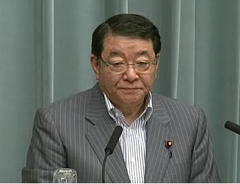 Press Conference by the Chief Cabinet Secretary(June 8, 2012(AM))