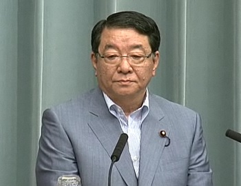 Press Conference by the Chief Cabinet Secretary(June 11, 2012(AM))