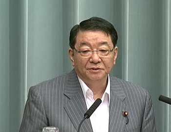 Press Conference by the Chief Cabinet Secretary(June 18, 2012(AM))
