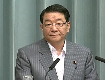Press Conference by the Chief Cabinet Secretary(June 18, 2012(PM))