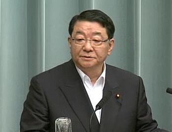 Press Conference by the Chief Cabinet Secretary(June 19, 2012(AM))