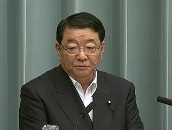 Press Conference by the Chief Cabinet Secretary(June 19, 2012(PM))