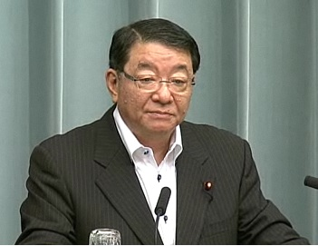 Press Conference by the Chief Cabinet Secretary(June 21, 2012(AM))