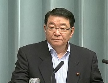 Press Conference by the Chief Cabinet Secretary(June 22, 2012(AM))