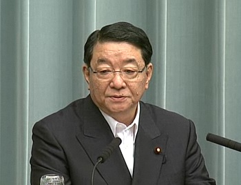 Press Conference by the Chief Cabinet Secretary(June 25, 2012(AM))