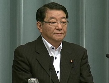 Press Conference by the Chief Cabinet Secretary(June 26, 2012(AM))