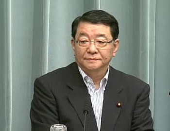 Press Conference by the Chief Cabinet Secretary(June 27, 2012(PM))