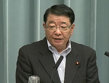 Press Conference by the Chief Cabinet Secretary(September 13, 2012(PM))