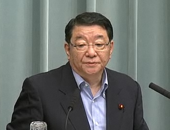Press Conference by the Chief Cabinet Secretary(September 18, 2012(AM))