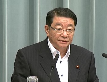 Press Conference by the Chief Cabinet Secretary(September 19, 2012(AM))