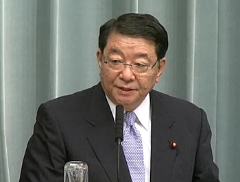 Press Conference by the Chief Cabinet Secretary(September 25, 2012(PM))