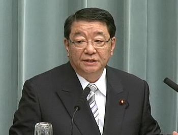 Press Conference by the Chief Cabinet Secretary(September 27, 2012(PM))