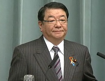 Press Conference by the Chief Cabinet Secretary(November 1, 2012(AM))