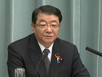 Press Conference by the Chief Cabinet Secretary(November 5, 2012(PM))