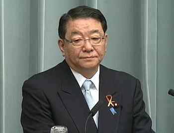 Press Conference by the Chief Cabinet Secretary(November 6, 2012(AM))