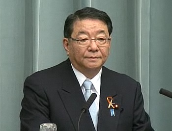 Press Conference by the Chief Cabinet Secretary(November 6, 2012(PM))