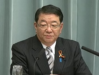 Press Conference by the Chief Cabinet Secretary(November 7, 2012(PM))