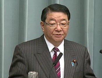Press Conference by the Chief Cabinet Secretary(November 8, 2012(AM))