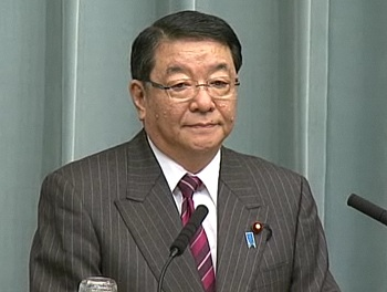Press Conference by the Chief Cabinet Secretary(November 8, 2012(PM))