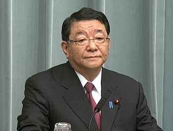 Press Conference by the Chief Cabinet Secretary(November 9, 2012(PM))