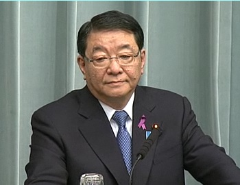 Press Conference by the Chief Cabinet Secretary(November 12, 2012(AM))