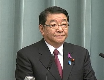 Press Conference by the Chief Cabinet Secretary(November 15, 2012(PM))