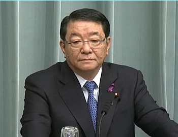 Press Conference by the Chief Cabinet Secretary(November 16, 2012(AM))