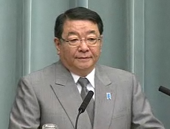 Press Conference by the Chief Cabinet Secretary(November 19, 2012(AM))