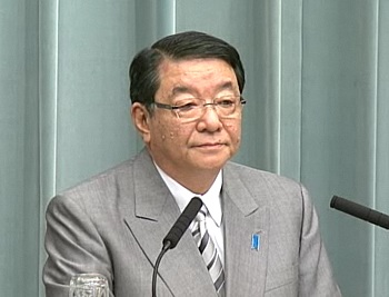 Press Conference by the Chief Cabinet Secretary(November 27, 2012(AM))