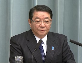 Press Conference by the Chief Cabinet Secretary(November 28, 2012(AM))