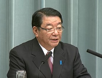 Press Conference by the Chief Cabinet Secretary(November 30, 2012(AM))
