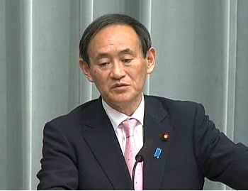 Press Conference by the Chief Cabinet Secretary(January 8, 2013(AM))