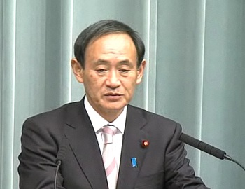 Press Conference by the Chief Cabinet Secretary(January 9, 2013(PM))