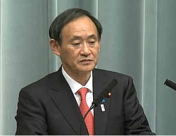 Press Conference by the Chief Cabinet Secretary(March 1, 2013(PM))