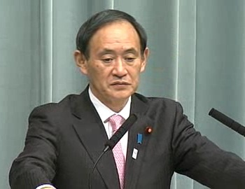 Press Conference by the Chief Cabinet Secretary(March 7, 2013(AM))