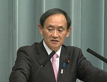 Press Conference by the Chief Cabinet Secretary(March 7, 2013(PM))