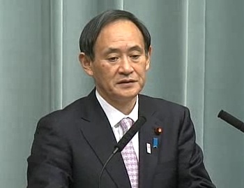 Press Conference by the Chief Cabinet Secretary(March 8, 2013(PM))