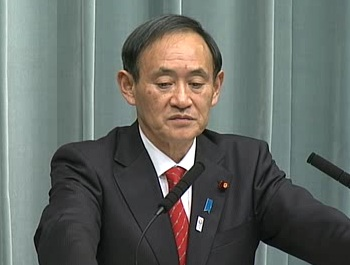 Press Conference by the Chief Cabinet Secretary(March 12, 2013(PM))