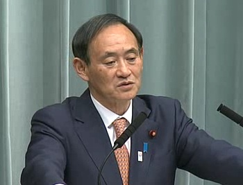 Press Conference by the Chief Cabinet Secretary(March 13, 2013(PM))