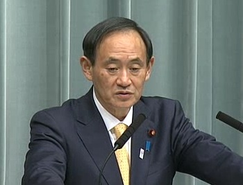 Press Conference by the Chief Cabinet Secretary(March 14, 2013(PM))