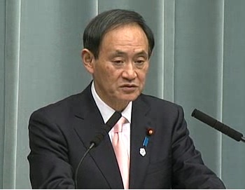 Press Conference by the Chief Cabinet Secretary(March 18, 2013(PM))