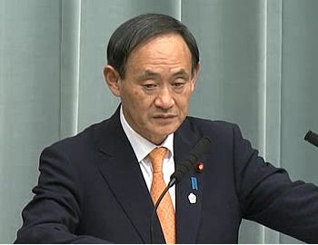 Press Conference by the Chief Cabinet Secretary(March 19, 2013(PM))