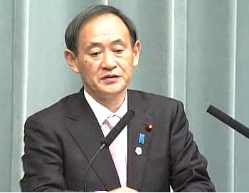 Press Conference by the Chief Cabinet Secretary(March 22, 2013(PM))
