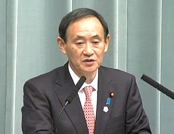 Press Conference by the Chief Cabinet Secretary(March 25, 2013(AM))