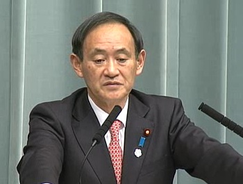 Press Conference by the Chief Cabinet Secretary(March 25, 2013(PM))