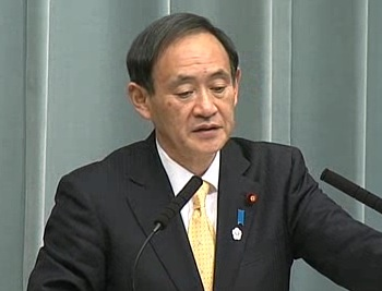 Press Conference by the Chief Cabinet Secretary(March 27, 2013(PM))